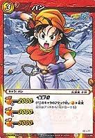 パン ミラクルバトルカードダス カード ドラゴンボール改 第6弾 赤 MBCDB06-03
