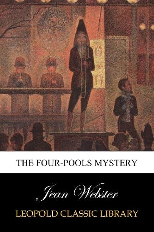 ライバル鉄道駅式The Four-Pools Mystery