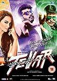 Tevar [DVD] by Sonakshi Sinha