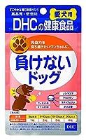 【5個セット】DHC 愛犬用負けないドッグ 60粒