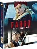 FARGO/ファーゴ 始まりの殺人<SEASONSコンパクト・ボックス>[DVD]