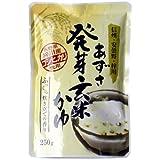 発芽玄米かゆ 250g