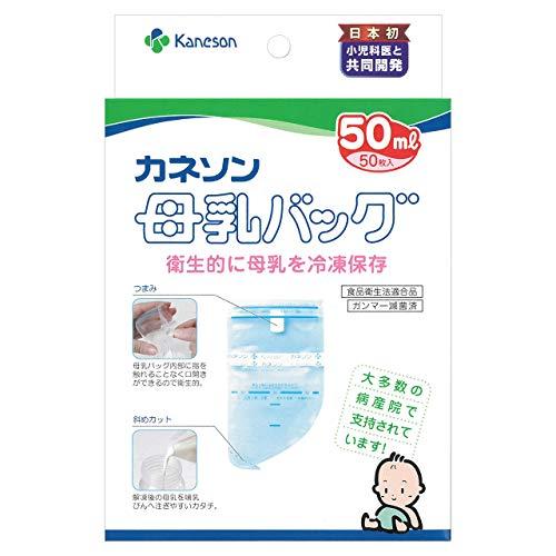 カネソン Kaneson 母乳バッグ 50枚入 50ml