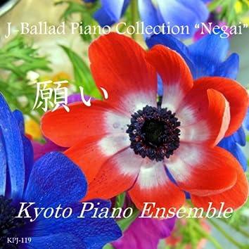 J-Ballad Piano Collection Negai