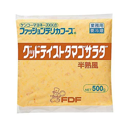 【冷蔵】 ケンコーマヨネーズ グッドテイスト タマゴサラダ 半熟風 500g 業務用 サラダ 洋風