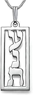 Personalized 925 Sterling Silver Hebrew Name Necklace Custom Made with Any Names