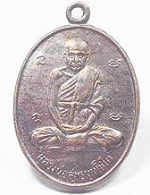 Buddha Statue Thai Monk Amulet pendant Thailand Famous Monk Amulets Luang Phor Sook Dhamachot Back Yantra Waat Pochaitong Temple,Wealth Luck & Rich Pendants
