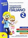 Piccolo genio. Il mio quaderno delle competenze. Italiano. Per la Scuola elementare: 2