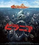 ピラニア Blu-ray image