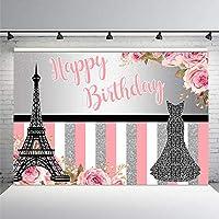 女性の誕生日パーティーの写真の背景女性の光沢のあるエレガントなドレスとエッフェル塔の誕生日パーティーの背景カスタマイズ可能な背景