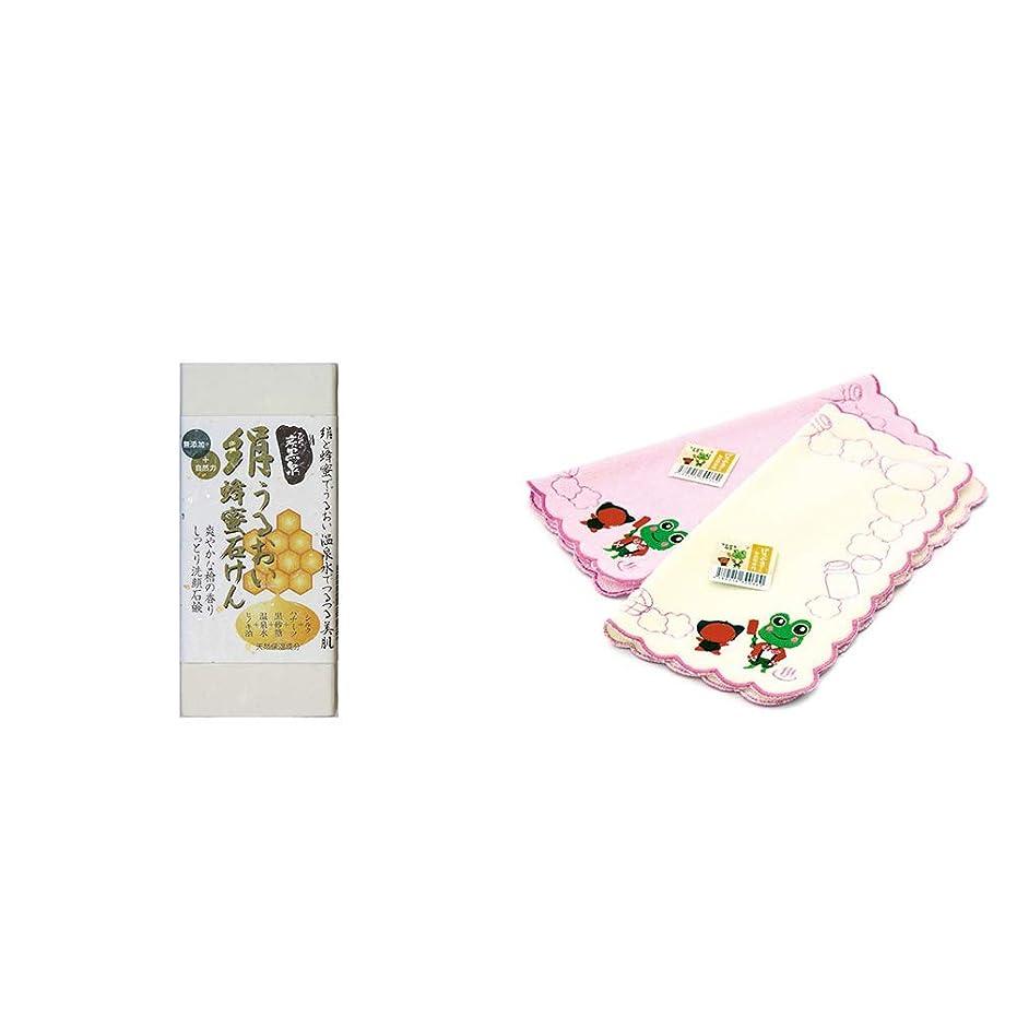 回転するキラウエア山ありがたい[2点セット] ひのき炭黒泉 絹うるおい蜂蜜石けん(75g×2)?下呂温泉限定 さるぼぼ&げろぐるくん ふわふわタオルハンカチ【ピンク】