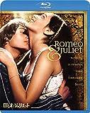 ロミオとジュリエット[Blu-ray/ブルーレイ]