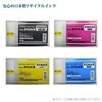 エプソン 【リサイクルインク】【EPSON/】ICMB40A/ICC40A/ICM40A/ICY40A対応リサイクルインク 4色セット