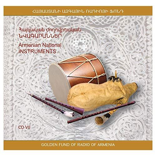 Armenian National Instruments Dhol, Zurna, Pku, Blul, Bagpipies (Հայկական Ժողովրդական Նվագարաններ Դհոլ, Զուռնա, Պկու, Բլուլ)