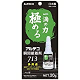 アルテコ 多用途瞬間接着剤 713 (硬質プラスチック・合成ゴム・金属・木材・陶磁器) 20g