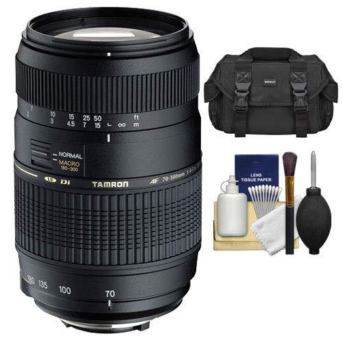 Tamron AF 70-300mm F/4-5.6 Di LD Macro Lens + Case + Accessory Kit for Nikon D3200, D3300, D5200, D5300, D7000, D7100 Digital SLR Cameras