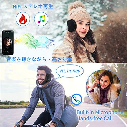 AIER『Bluetoothイヤーマフ』