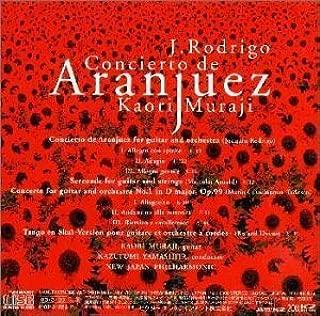CONCIERTO DE ARANJUEZ by KAORI MURAJI (2000-03-23)