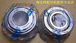 Ignar Boat Engine Outboard Drive Shaft Bearing Parts for Yamaha Hyfong Hidea Outboard Motor 2 Stroke 25HP 30 HP Model No.93332-00