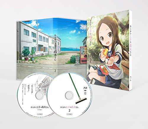 からかい上手の高木さん Vol.2(初回生産限定版) [Blu-ray]