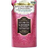 ラ・ボン ルランジェ 柔軟剤 フレンチマカロンの香り 詰替え 480ml