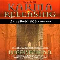 カルマリリーシングCD ~カルマの解放~