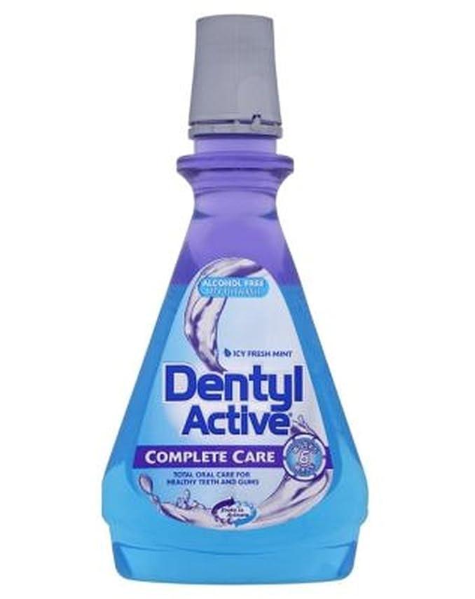 画像サンダークラッチDentylアクティブケアミントマウスウォッシュ500ミリリットル (Dentyl) (x2) - Dentyl Active Care Mint Mouthwash 500ml (Pack of 2) [並行輸入品]