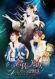 岩佐美咲コンサート2019~世代を超えて受け継がれる音楽の力~[Blu-ray/ブルーレイ]