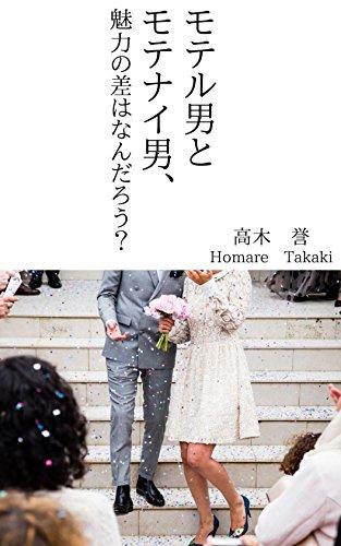 moteo (Japanese Edition)