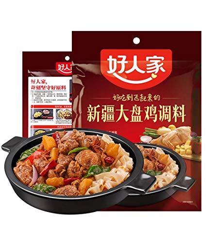 好人家 新疆大???料 180g 鶏肉調味料 中華調味料 ネコポス