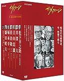 ザ・メッセージ 今 蘇る日本のDNA DVD-BOX[DVD]