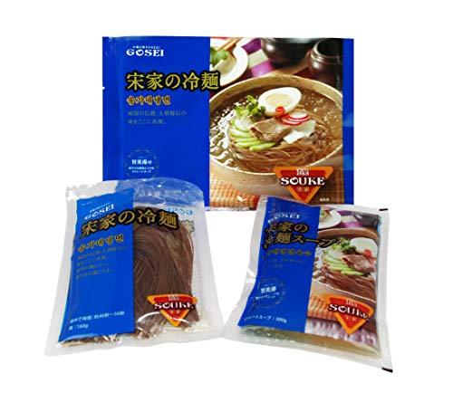宋家の冷麺 4袋セット スープ(旨美湯)付き | 韓国冷麺 れい麺 韓国 물냉면 | 韓国の伝統 王朝秘伝の味をここに再現