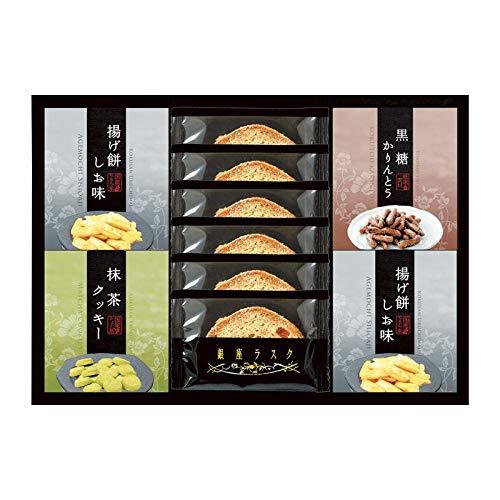 銀座ラスク・かりんとう ギフトセット RKO-CO 【和菓子 洋菓子 焼き菓子 ギフト セット ギフトセット 詰め合わせ】
