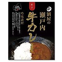 広島ご当地カレー 酒屋の瀬戸内牛カレー 8食まとめ買いセット