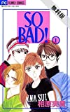 SO BAD!(1)【期間限定 無料お試し版】 (フラワーコミックス)