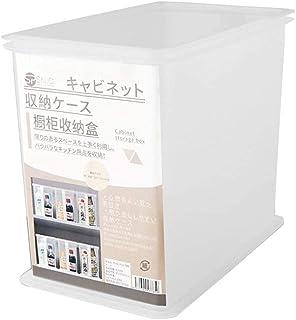 Boîte de rangement rectangulaire en plastique transparent empilable pour armoire de cuisine (couleur : transparent)