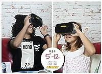 Visore VR Realta Virtuale + Gioco educativo bambini [Operazioni Matematica e calcolo mentale] Regalo Originale per bambino 5 6 7 8 9 10 11 12 anni [Natale - Compleanno] Occhiali Realtà Virtuale #4