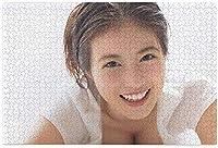 今田美桜 (2) おしゃれ 1000ピース 少年少女 木質 パズル ゲーム 手作り玩具 大人の益智 ストレスを軽減する 興味 パズル キッズ 学習 認知 教育 玩具 アイデア パズルのおもちゃギフトのため