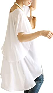 (sawa a la mode)サワアラモード レディースフィッシュテール トップス mode-0523 F ホワイト