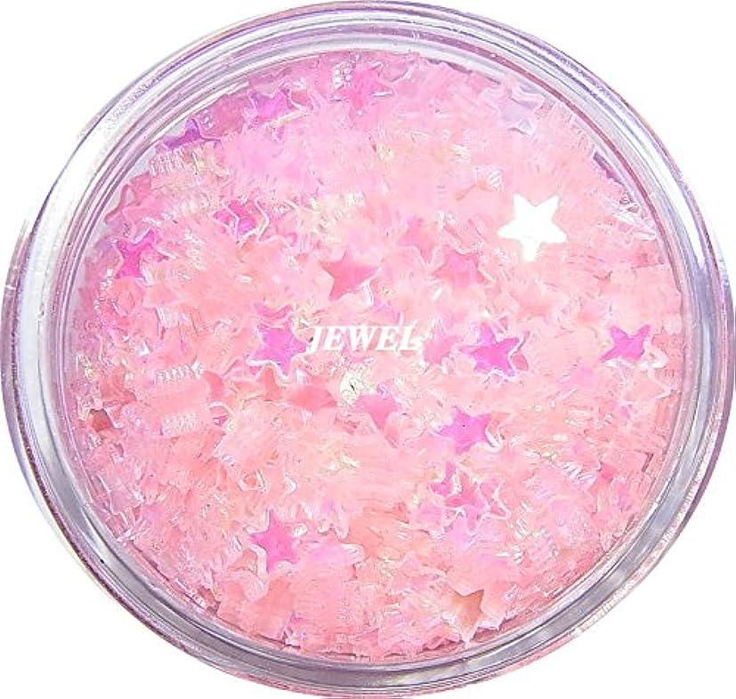 バレル便益忘れっぽい【jewel】 星ホログラム 2.5mm ベビーピンク スター 2g入り レジン&ネイル用