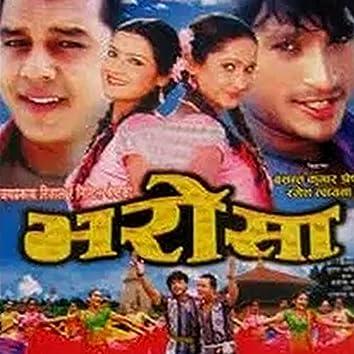 Bharosa (Original Motion Picture Soundtrack)