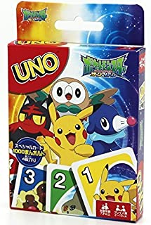 UNO Pokémon Sun & Moon Card Game
