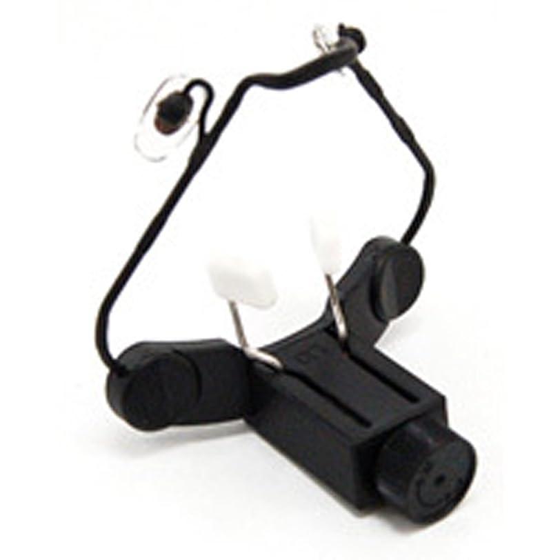 刈り取る定説うつハイコ(HICO)美鼻補整器具