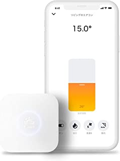 Nature スマートリモコン Nature Remo mini ネイチャーリモミニ Remo-2W1 Alexa/Google Home/Siri対応