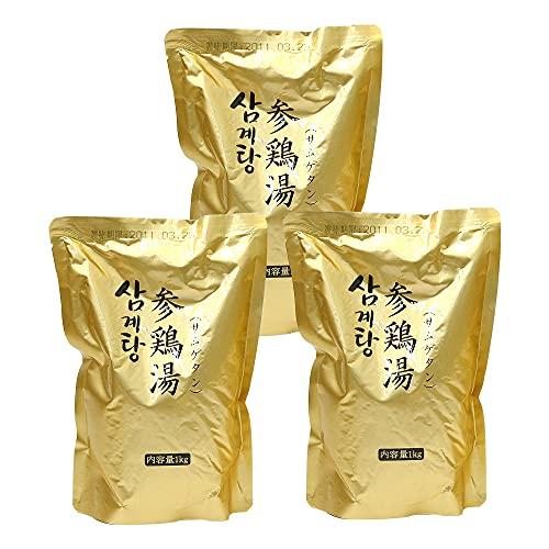 無添加仕上げ! 韓国宮廷料理 参鶏湯 1kg×3袋  プロが選ぶ業務用の本格派です サムゲタン サンゲタン