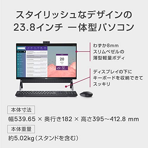 【MicrosoftOfficeHome&Business2019搭載】DellフレームレスデスクトップInspiron245400ブラックWin10/23.8FHD/Corei5-1135G7/8GB/256GBSSD/Webカメラ/無線LANAI556A-BHHBB