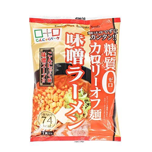 ヨコオデイリーフーズ 味噌ラーメン こんにゃく麺 らーめん みそスープ付き 蒟蒻 140g 36食入 1箱