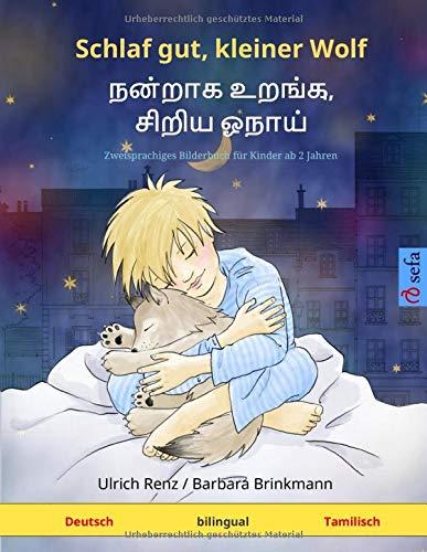 Schlaf gut, kleiner Wolf (Deutsch – Tamilisch): Zweisprachiges Bilderbuch für Kinder ab 2 Jahren