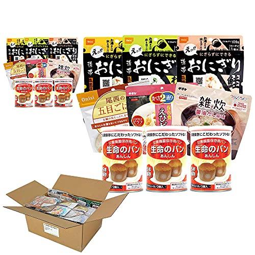 ピースアップ 2人用/3日分(18食) 非常食セット アルファ米/パンの缶詰
