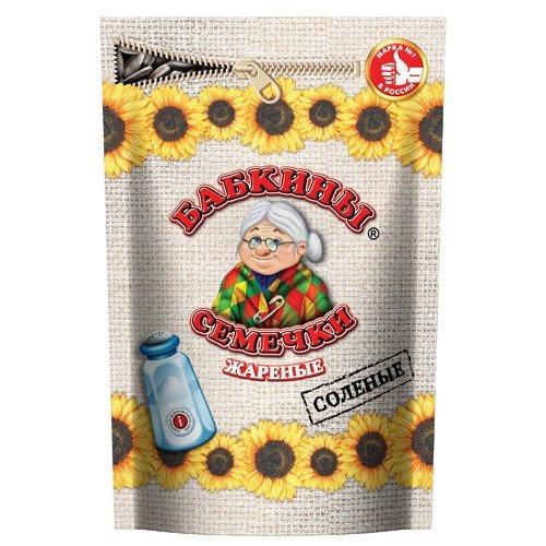 sunflower seeds babkinu - 5